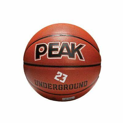 PEAK PU Basketball - Size 7 (LW Underground)