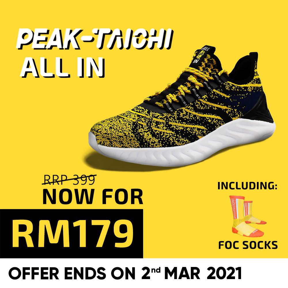 PEAK Men's Taichi 1.0 Casual Shoes (Melange Yellow)