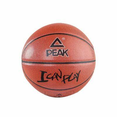 PEAK PU Basketball - Brown Leather
