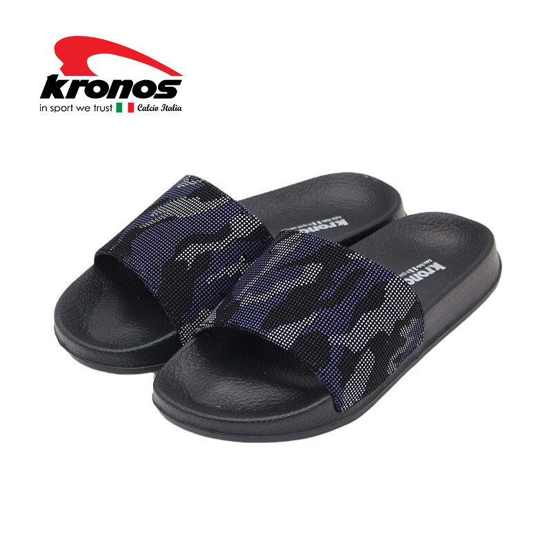 Kronos Junior Slippers CAMO