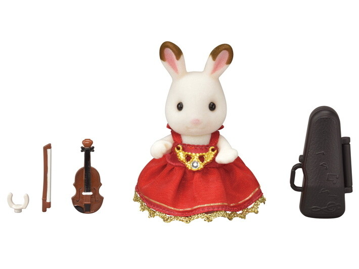 Calico; Violin Concert Set