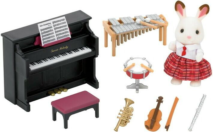 Calico; School Music Set