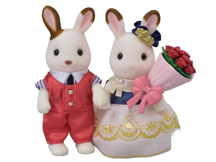 Calico; Cute Couple Set