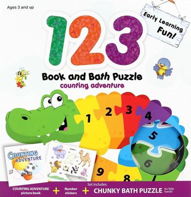 Spice Box; 123 Book And Bath Puzzle