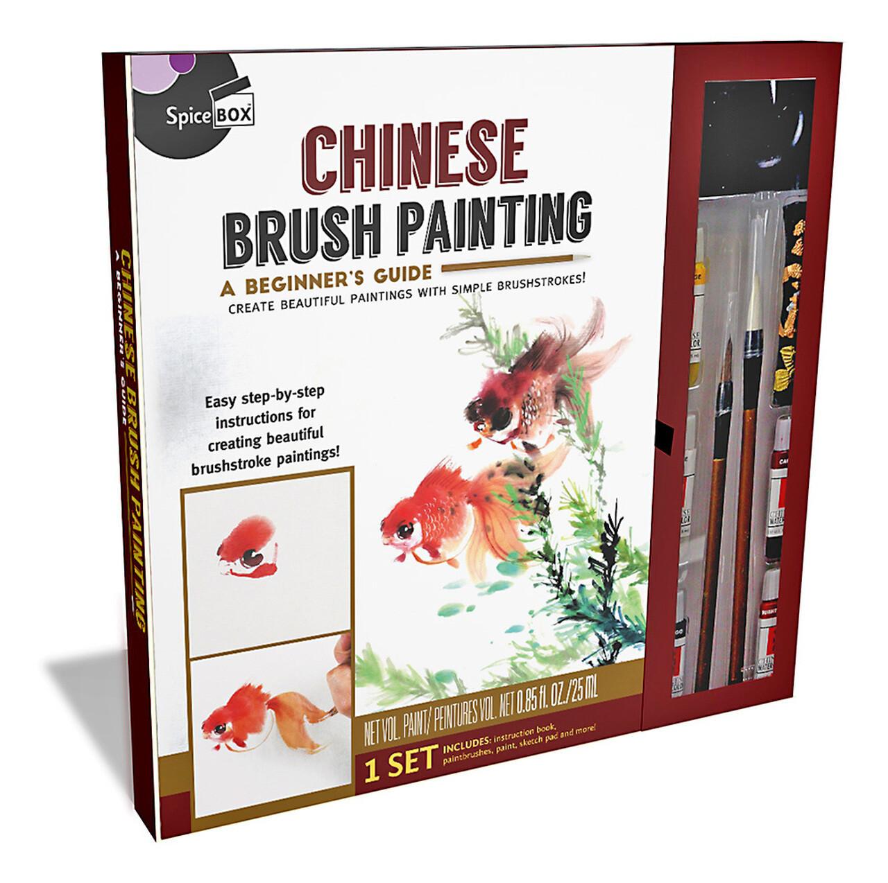 Spice Box; Chinese Brush