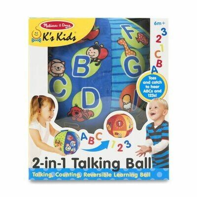Melissa And Doug; 2 In 1 Talking Ball