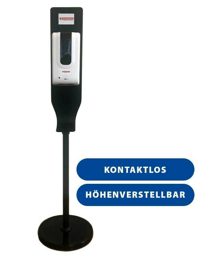Sensor Desinfektionsmittelspender - höhenverstellbar