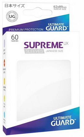 Ultimate Guard - Conf. 60 proteggicards Supreme UX Mini Bianco