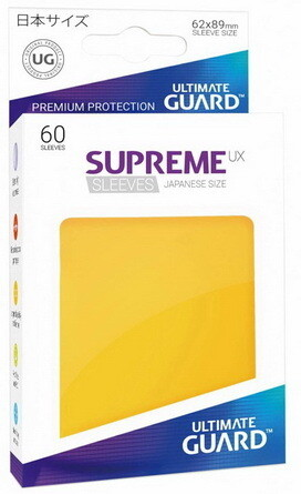 Ultimate Guard - Conf. 60 proteggicards Supreme UX Mini Giallo