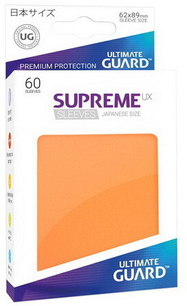 Ultimate Guard - Conf. 60 proteggicards Supreme UX Mini Arancione