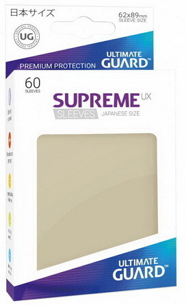 Ultimate Guard - Conf. 60 proteggicards Supreme UX Mini Beige