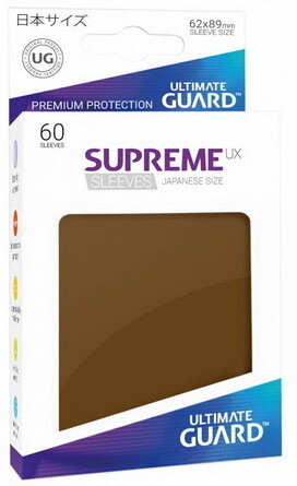 Ultimate Guard - Conf. 60 proteggicards Supreme UX Mini Marrone