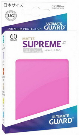 Ultimate Guard - Conf. 60 proteggicards Supreme UX Mini Matte Rosa