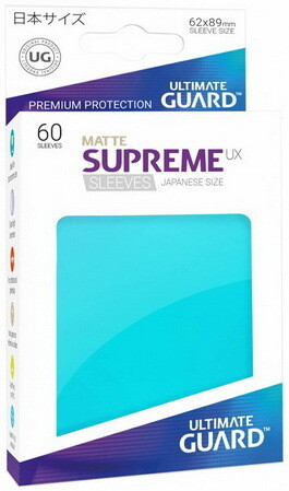 Ultimate Guard - Conf. 60 proteggicards Supreme UX Mini Matte Acquamarina