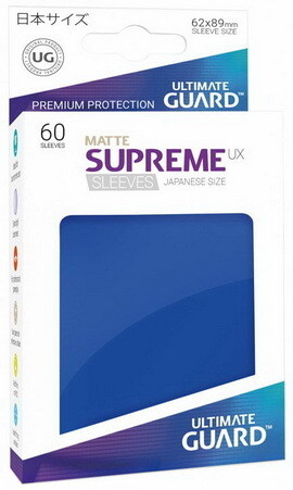 Ultimate Guard - Conf. 60 proteggicards Supreme UX Mini Matte Blu Scuro