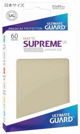 Ultimate Guard - Conf. 60 proteggicards Supreme UX Mini Matte Beige