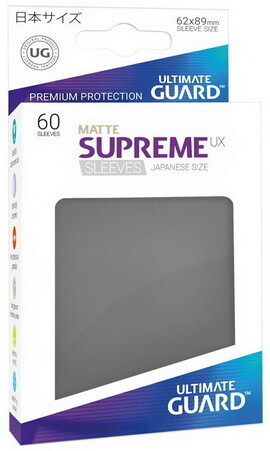 Ultimate Guard - Conf. 60 proteggicards Supreme UX Mini Matte Grigio