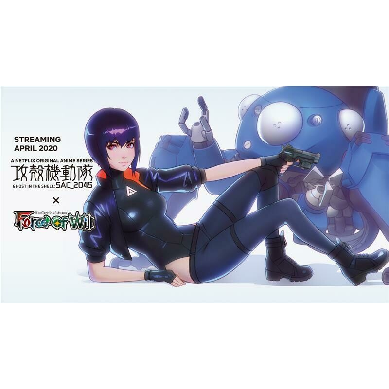 Busta FOW Force of Will GITS Ghost in the Shell