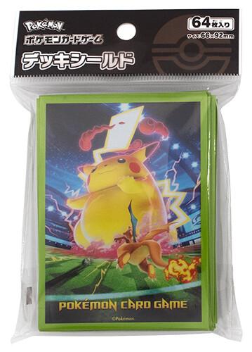 Proteggi carte standard pacchetto da 64 bustine Sword and Shield MAX Pikachu