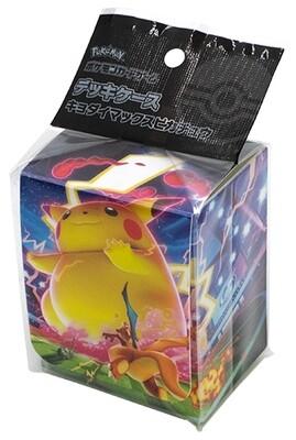 Porta mazzo verticale Sword and Shield MAX Pikachu