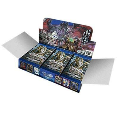 Box Gate Ruler Evil God Advent (36 buste) - dal 30/07/21