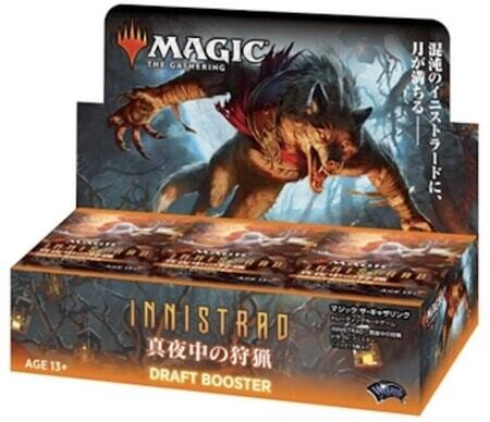 Innistrad Midnight Hunt - DRAFT BOX - ENG -dal 24/09/2021