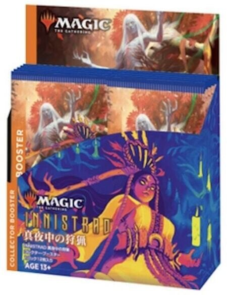 Innistrad Midnight Hunt - COLLECTOR BOX - ENG -dal 24/09/2021