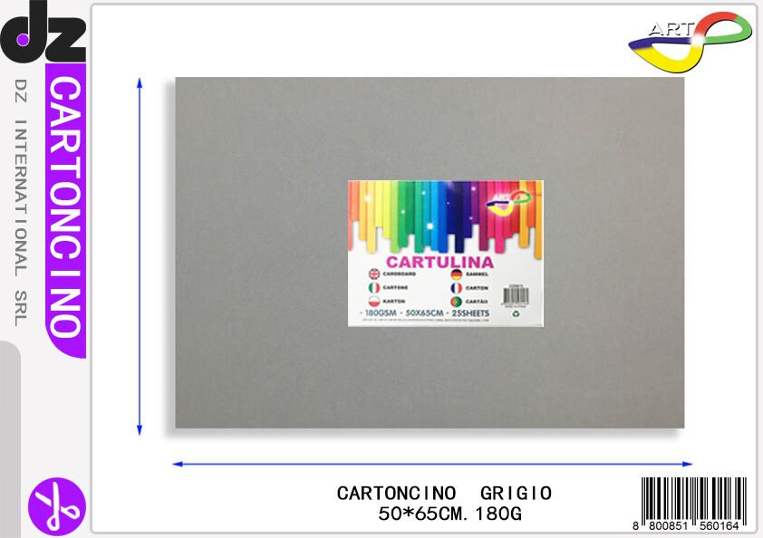 CARTONCINO GRIGGIO 50X65CM 180G/25