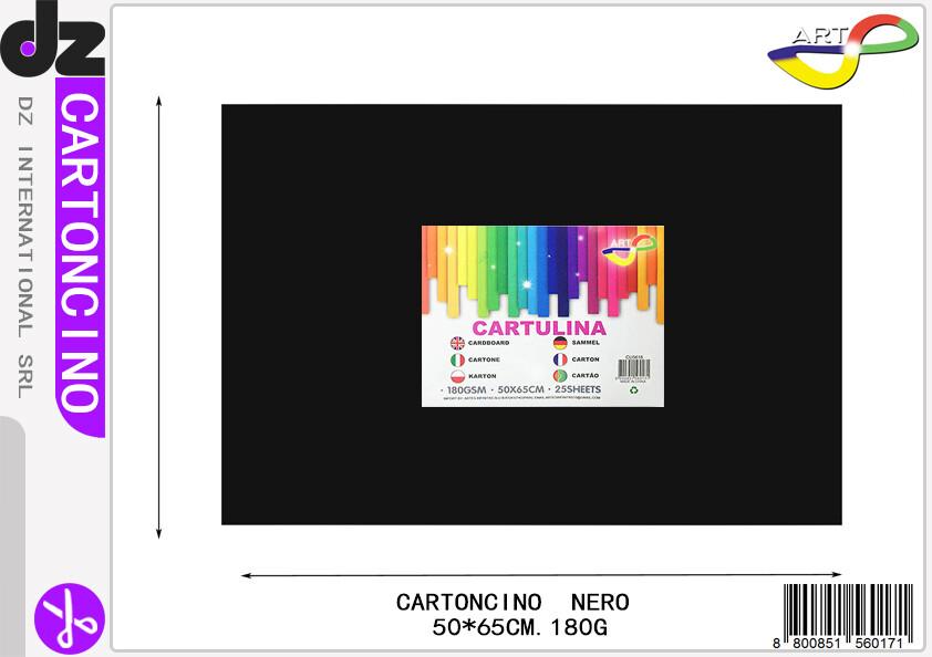 CARTULINA NEGRO 50X65CM 180G