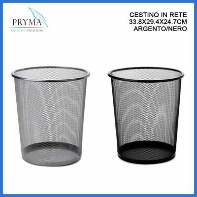 CESTINO RETE FERRO 33,8X29,4X24,7CM ASS