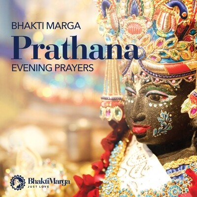 Prathana Evening Prayers By Bhakti Marga