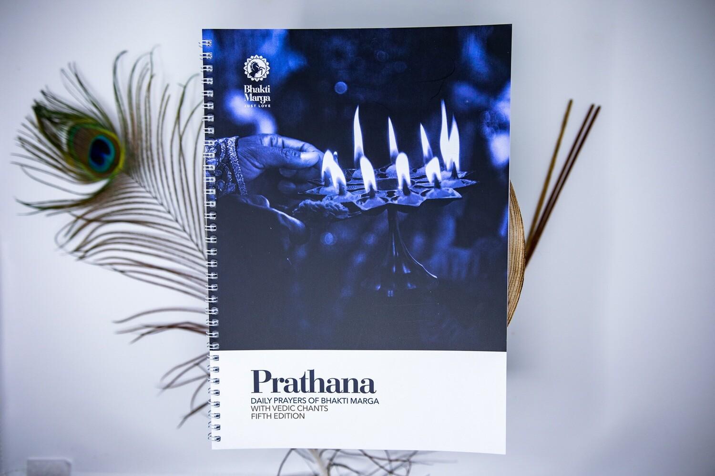 Prathana - Daily Prayers of Bhakti Marga (with Vedic Chants)