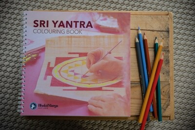 Sri Yantra Colouring Book