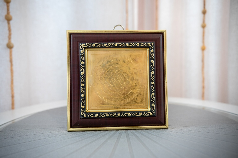 Sri Yantra (framed)