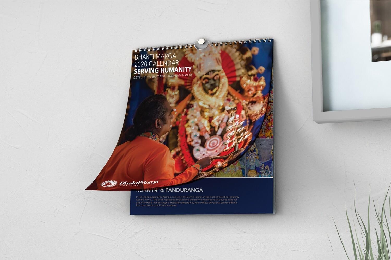 Bhakti Marga 2020 Calendar