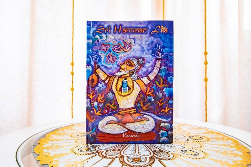 Sri Hanuman Lila. Vanamali