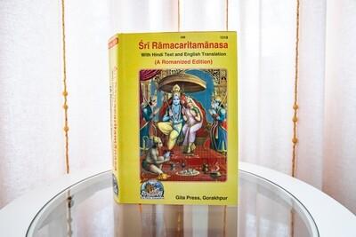Sri Ramacaritamanasa by Goswami Tulasidasa