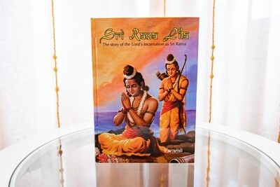 Sri Rama Lila. Vanamali