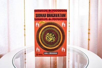 Srimad Bhagavatam. Kamala Subramaniam.