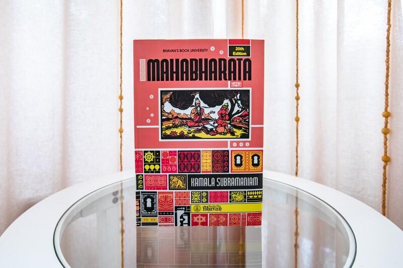 Mahabharata. Kamala Subramaniam