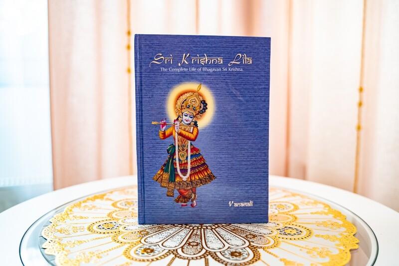 Sri Krishna Lila. Vanamali