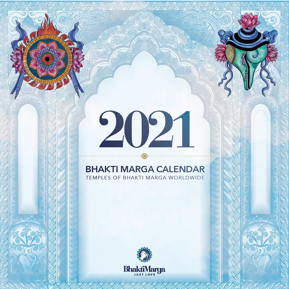 Bhakti Marga 2021 Calendar