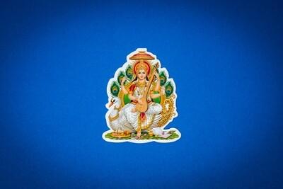 Vinyl God /Goddess Stickers - Small