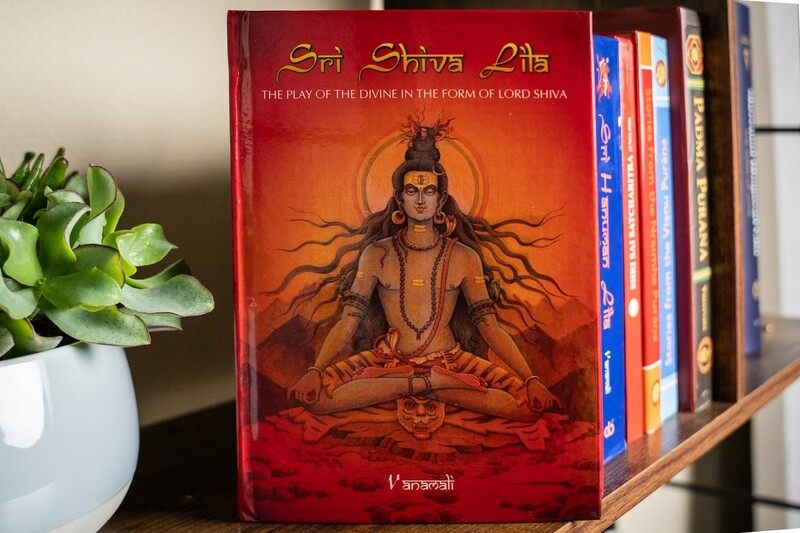 Sri Shiva Lila. Vanamali
