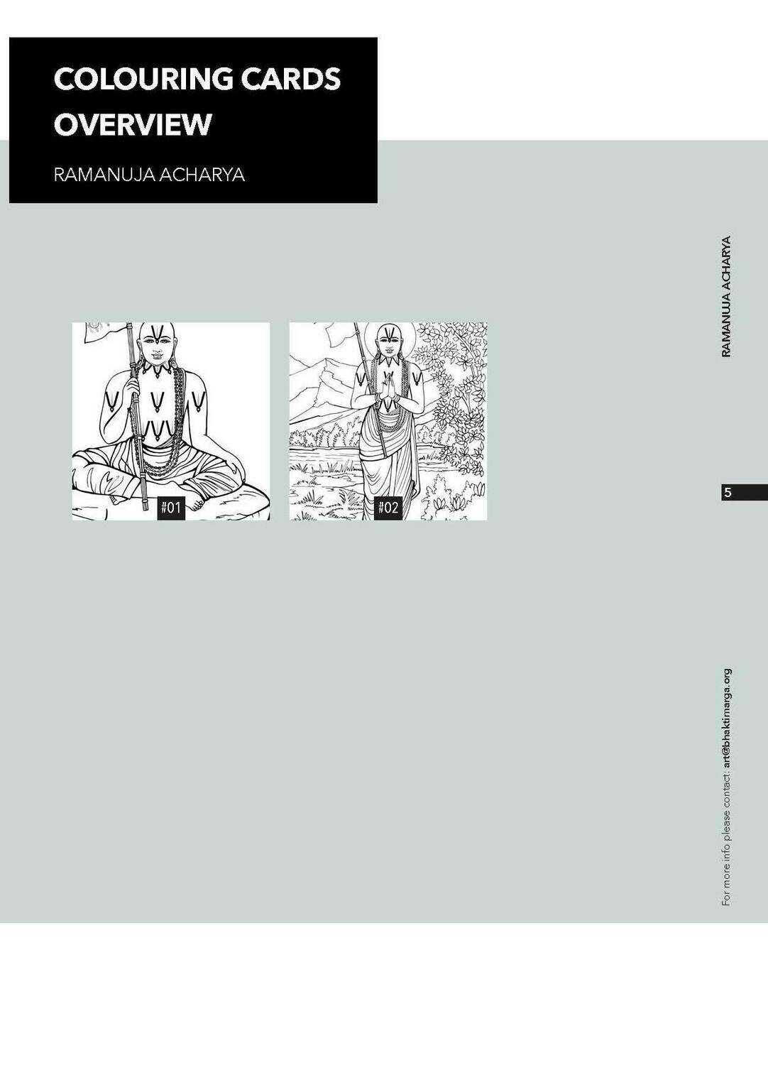 Colouring Cards 'RAMANUJA ACHARYA'