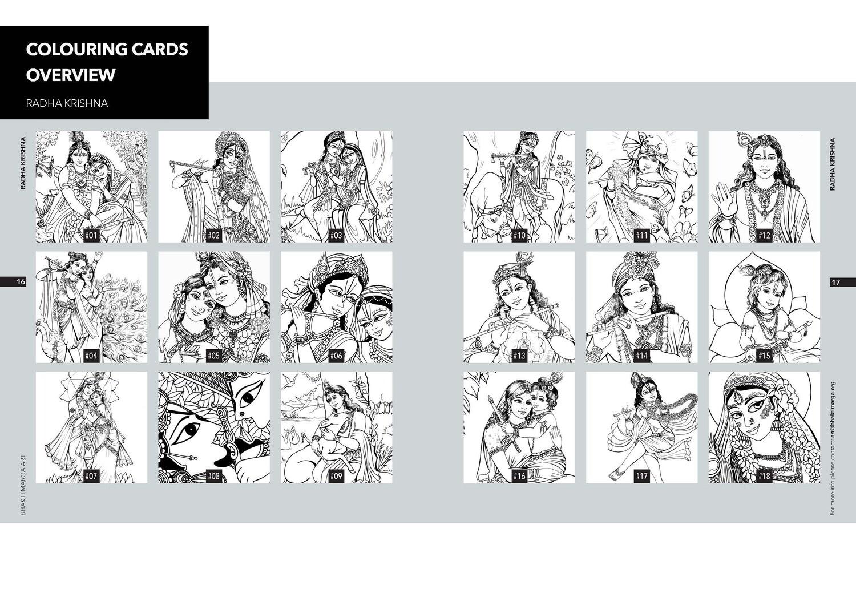 Colouring Cards 'RADHA KRISHNA'