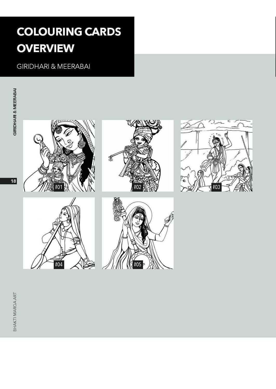 Colouring Cards 'GIRIDHARI & MEERABAI'