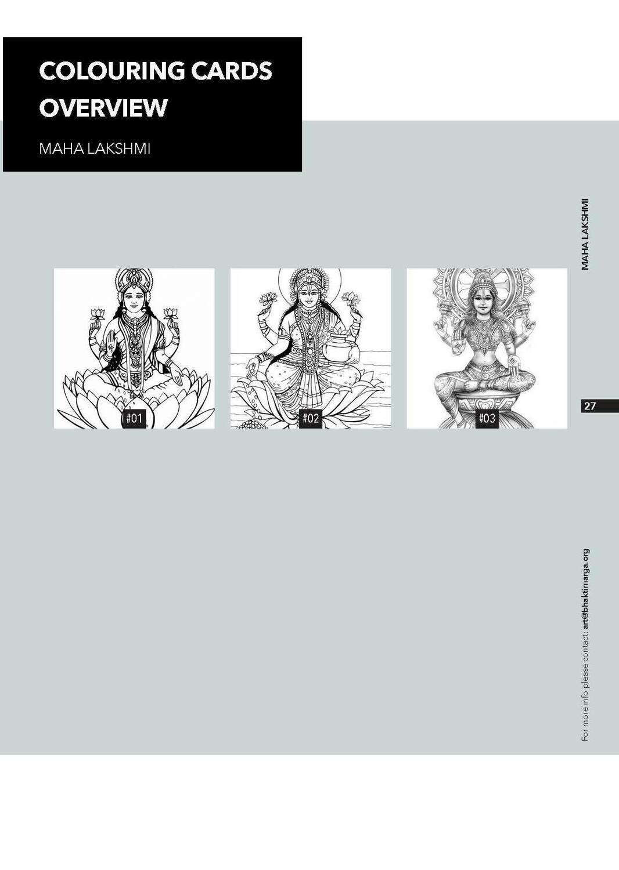Colouring Cards 'MAHA LAKSHMI'