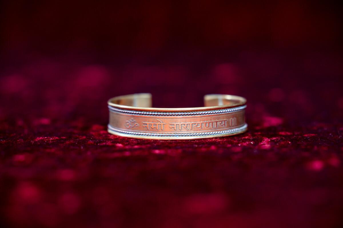 Bracelet: Our Maha-mantra