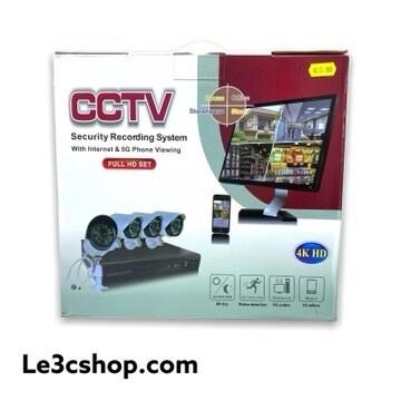 Kit 4 Telecamere E Dvr CCTv Analogico